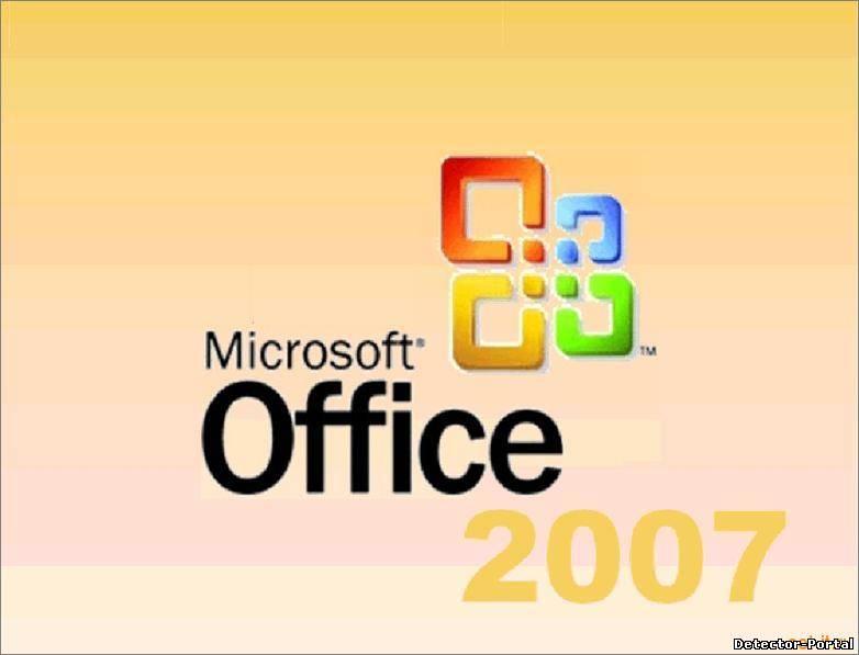 Скачать office 2007 бесплатно торрент - 1