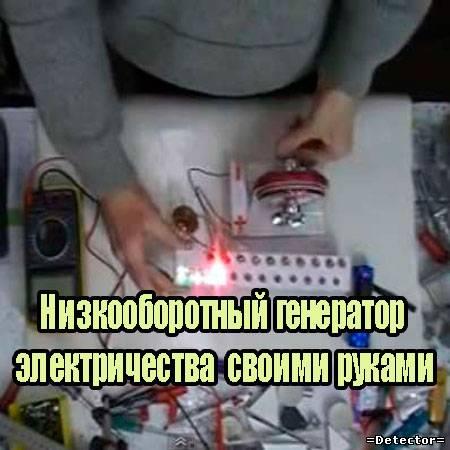Трехфазный генератор на неодимовых магнитах своими руками